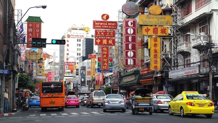 Calle China